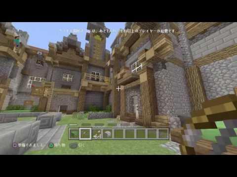 Minecraft:バトルマップの隠しアイテム
