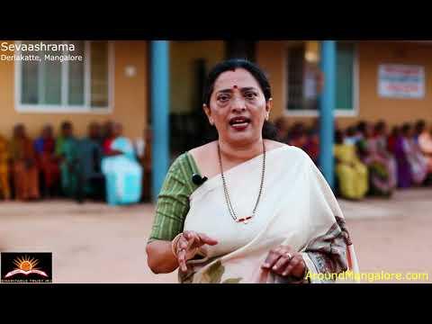 0 - Sevaashrama - Sevaa Bhaava Charitable Trust - Derlakatte, Mangalore