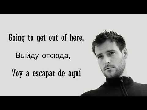 Roo Panes - A Message To Myself (Lyrics/Слова/Letra)