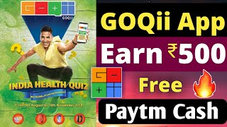 GOQii App : Goqii App se paisa kaise kamay | New Earning App | best earning app | Goqii app kya hai screenshot 5