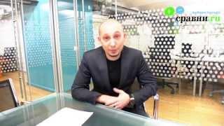 видео Образец досудебной претензии по ОСАГО