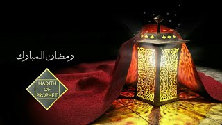 Ramadan Special Whatsapp Status |HOP Islamic Whatsapp Status