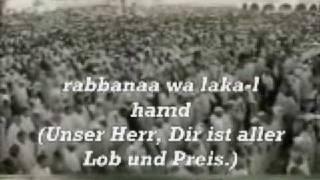 sheikh khalid ghamdi german tralarion sura al kahf wa sura al mariyam