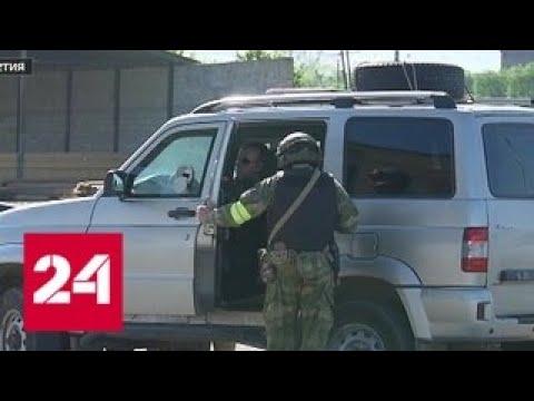 Как ОПГ в Ингушетии взяли под контроль весь регион - Россия 24