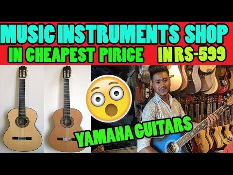 Guitar Cheap Price In Delhi | Musical Instruments Wholesale Market Daryaganj