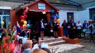 Первое сентября в школе № 37 пгт  Балакирево 2016 г.