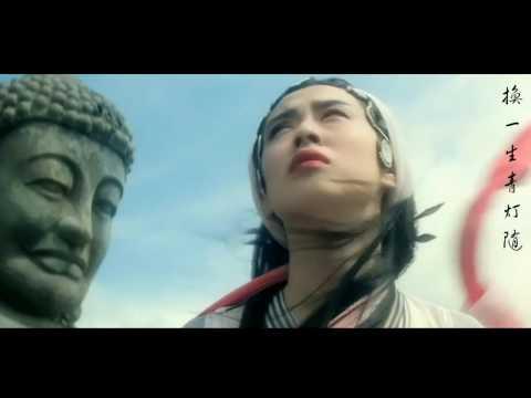 王祖贤古装群像 曾经的约定MV【Joey Wong】【ジョイ・ウォン】【왕조현】