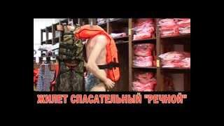 Спасательные жилеты Опыт.avi