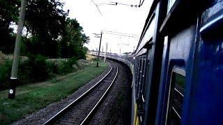 Запорожье 1 - Вильнянск! Из окна поезда