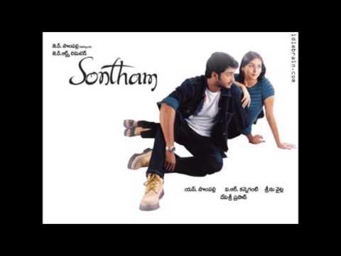 Sontham Love BGM