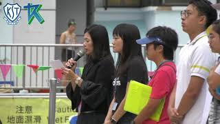 Publication Date: 2018-10-30 | Video Title: 九龍塘學校(中學部):1819 水運會精華片段