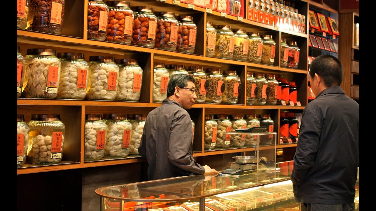 Hong Kong Traditional Chinese Medicine at Wing Lok Street ...