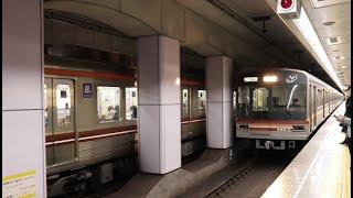 大阪メトロ堺筋線 南森町駅の電車発着の様子 2