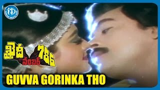 Khaidi No 786 Video Songs - Guvva Gorinka Tho | Chiranjeevi | Bhanupriya | Raj-Koti