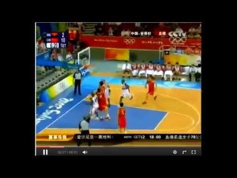 China vs Angola Olympics games 2008 part 1