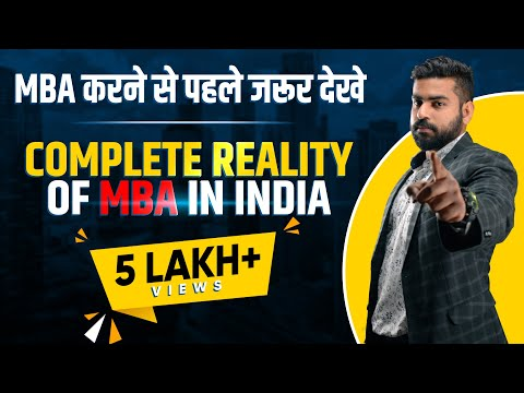 Reality Check Of MBA in India 2018 |What is  MBA in India | CAT, GMAT, MAT, XAT | MBA Kese Kare