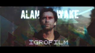 Alan Wake [игрофильм]