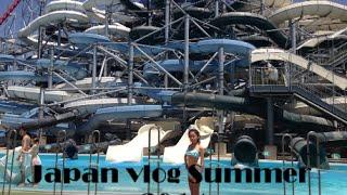 Japan Vlog Summer 2014 - Kyoto & Tokyo Thumbnail