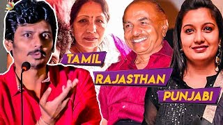 My Family is Multicultural I Jiiva, Natasha Singh, Raju Murugan I Gypsy Audio & Trailer Launch