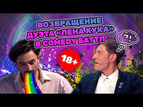 Тамби Масаев и Рустам Рептилоид ( Дуэт \