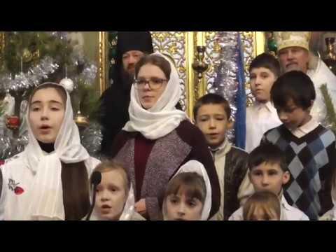 Воскресная школа при Свято-Озерянском храме. Рождество 2019.