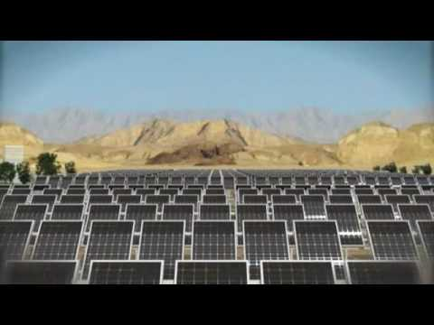 אנרגיה מתחדשת - אילת אילות