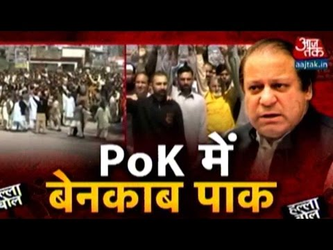 Halla Bol: Pakistan's Brutality In PoK An Eye Opener For World?