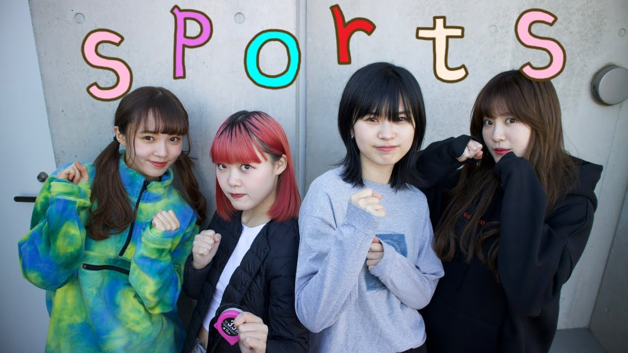 【GIRLFRIEND 4 YOU】「誰が強いの?スポーツ対決!」 (SUB)