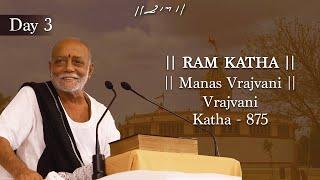Day 3 - Manas Vrajvani | Ram Katha 855 - Vrajvani | 15/02/2021 | Morari Bapu