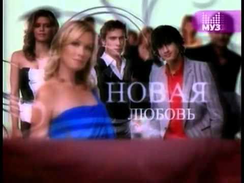 Eritern.com - Беверли-Хиллз 90210: Новое поколение (90210: The Next Generation) 2010 - трейлер