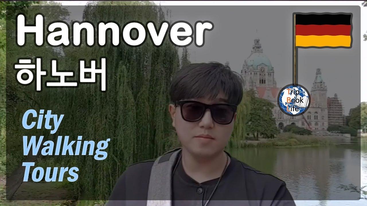 Einbürgerungstest Hannover