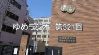 第321回 早稲田高校 2017.04.09