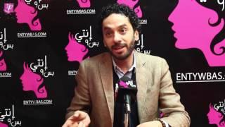 خاص بالفيديو.. محمد عماد يحسم مشكلة 'الضب' الناتج عن عدسات الأسنان