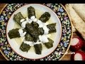 Gambar cover Armenian Dish Tolma Recipe - Armenian Cuisine - Heghineh Cooking Show