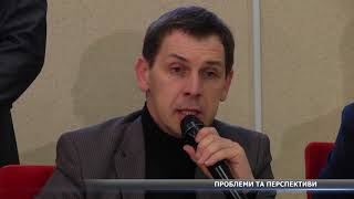 Проблеми організації ОТГ обговорили із представниками влади