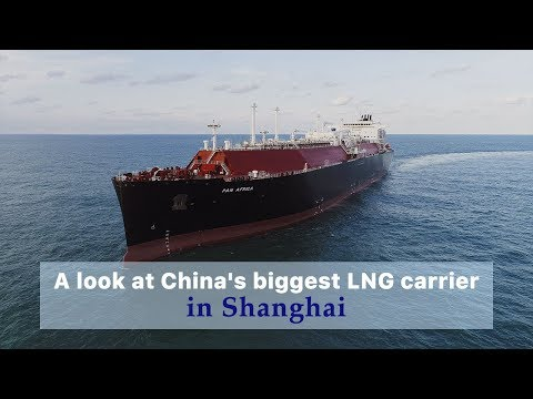 Live: A look at China's biggest LNG carrier in Shanghai 走进中国最大液化天然气运输船