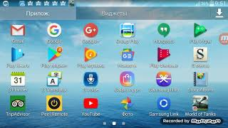 Как скачать скрин рекордер на Android 4.4.2