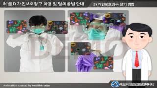 [시연용] k0032aako [대한의료관련감염관리학회]…