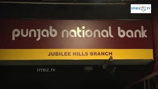 Punjab National Bank New Branch Opening Jubliee Hills Hyderabad