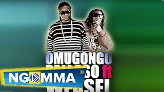 PALLASO ft WEASEL - OMUGONGO New 2014
