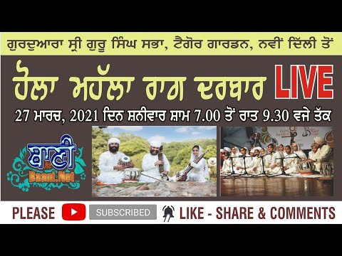 Live-Now-Holla-Mohalla-Raag-Darbar-From-Tagore-Garden-Delhi-27-March-2021