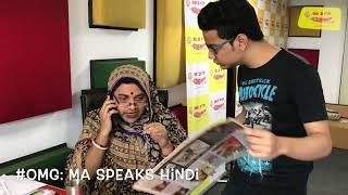 OMG - O Maa Go - Maa Speaks Hindi