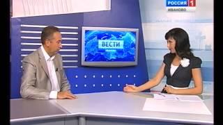 Онконастороженность населения Ивановской области вести Иваново)