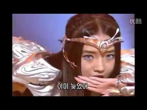 1999.12.21 이정현 (Lee Jung Hyun) - Change (Bakkwo)