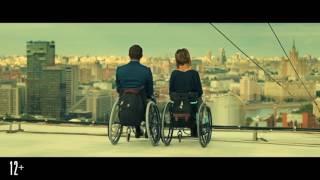 Любовь с ограничениями — Трейлер фильма (2017)