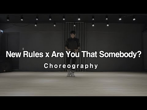 New Rules x Are You That Somebody? - Pentatonix l Choreography l 스트릿댄스학원 댄스조아 thumbnail