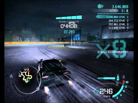 Need For Speed CARBON drift king world record