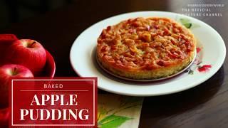Easy Baked Apple Pudding   Baked Apple Dessert