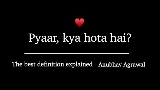 Pyaar, hota kya hai? ♥️ By - Anubhav Agrawal | iwritewhatyoufeel | Motivation in Hindi Poetry