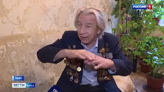 Ветераны Великой Отечественной войны не будут оплачивать транспортный налог и услуги ЖКХ в Орле